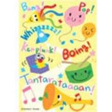 Tarjetas gratis CARNAVAL - CARNAVAL manualidades infantiles - Manualidades para niños